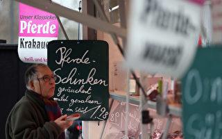 「馬肉醜聞」給德國馬肉店帶來商機