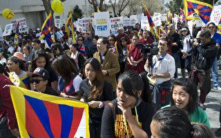 西藏抗暴54周年 舊金山數千藏人呼籲自由