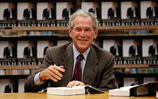 老布什自傳再版、大談小布什