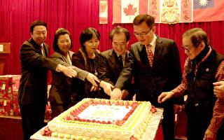 多元文化中心春宴 弘揚中華文化