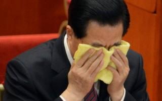 胡锦涛在十八大和两会会场为何落泪?(上)