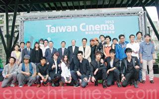 前进香港影视展 电影人齐聚打气