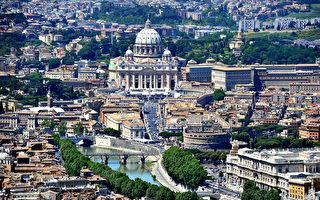 全球最小国 梵蒂冈地位特殊