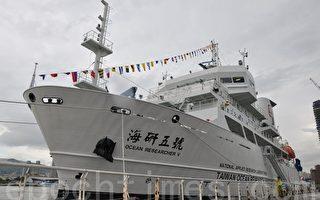 海研五號新發現 東沙具可燃冰