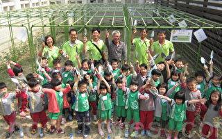 一群「開心農場」的小小農民們,正為他們15日早上辛苦耕耘的小菜苗歡呼,期待可以常來照顧它及按期收成。(圖後右三為高雄農業局長蔡復進)(攝影:林秀文/大紀元)