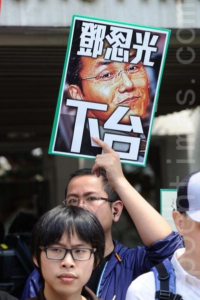 示威人士要求梁忍光下台。(摄影:宋祥龙/大纪元)