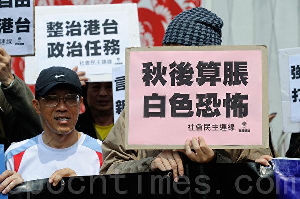 港台节目制作人员工会15日举行大会,抗议广播处长邓忍光涉嫌多次以极不专业的判断,或因政治考虑,粗暴干预香港电台员工的工作。(摄影:宋祥龙/大纪元)