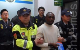 奈及利亞3人士  非法入境工作