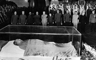撣封塵:為中共黨魁毛澤東造水晶棺的驚人內幕