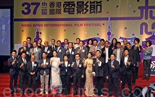 《叶问 终极一战》揭开香港国际电影节序幕