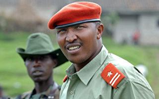 剛果叛軍領袖 向美使館自首