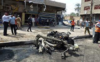伊战10周年前夕巴格达连环爆炸 56人死