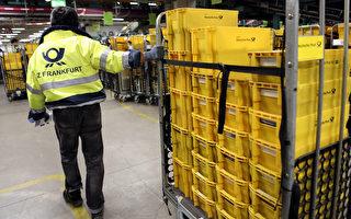 網上購物推動德國郵政獲利猛增