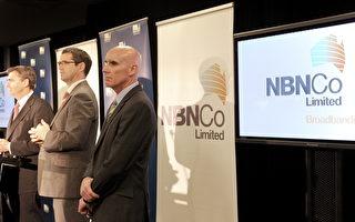 澳洲國家寬帶網初期工程恐延遲10週完工