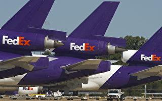 FedEx飛行員廣州被拘 曾供職五角大樓