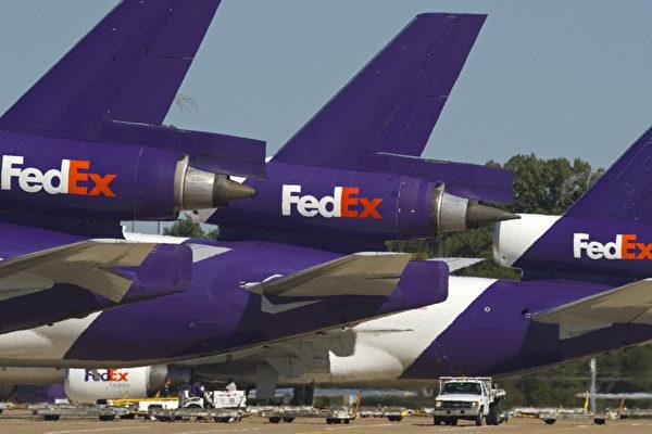 FedEx飞行员广州被拘 曾供职五角大楼