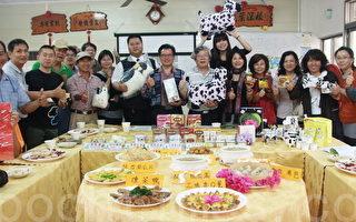休闲农场百老汇 再创台湾农业奇迹