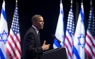 奥巴马访巴勒斯坦 加沙发射2飞弹