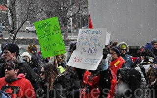 安省12城民众示威 吁提最低工资至14元