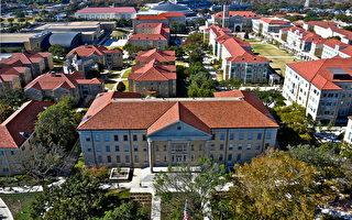 去年一年,六家頂級高校承認向美教育部、其認證機構和《美國新聞和世界報導》提供僞造的數據。NBC新聞網報導,德克薩斯基督教大學的招生辦主任說,該校是全國唯一一所主動要求審計自己招生數據的學校。圖為德克薩斯基督教大學校園。(維基百科)