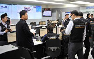 遭大範圍網絡攻擊 青瓦臺指向北韓