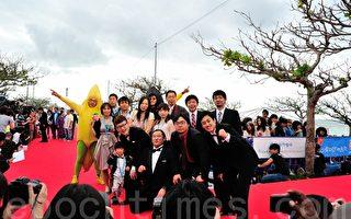 冲绳国际电影节开幕 AKB前成员闪耀红毯