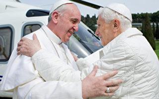 新老教皇进行历史性会晤