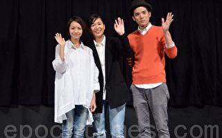 台湾喜剧入围冲绳国际电影节 主角赞民众热情