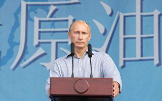 擔憂能源安全 中國將巨增俄羅斯石油進口