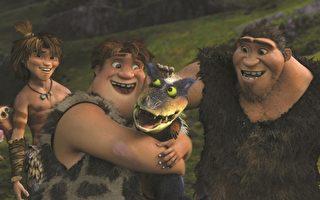 《古鲁家族》互动有趣 北美首周票房称冠