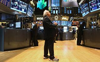 歐經濟疑慮猶在 美股收低