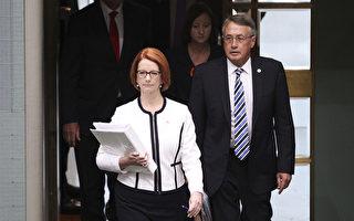 澳洲总理吉拉德重组内阁 褒奖忠实支持者
