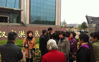 投書:武漢訪民陳艷琳狀告公安案開庭