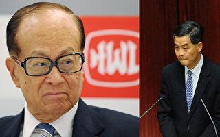 港首富:愛國要講真話、做實事、真實貢獻、對得起香港