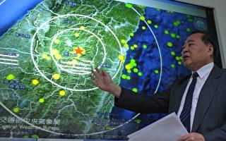 地震测报中心主任郭铠纹(图)说,仁爱乡此次地震位于车笼埔断层以东,地表也未破裂,研判该处可能是新的盲断层。(AFP)