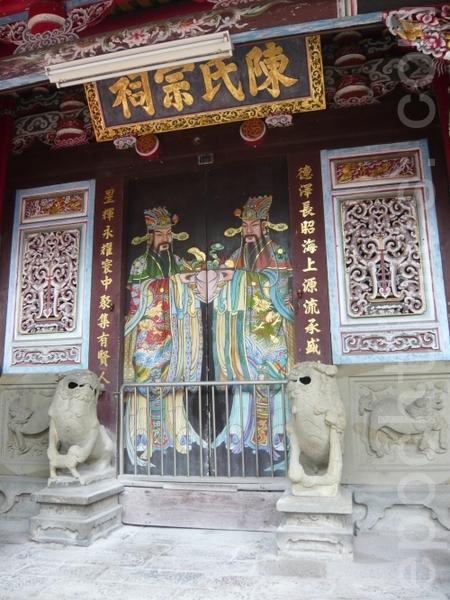 新埔陈氏宗祠前院办记者会。(摄影:彭瑞兰/大纪元)