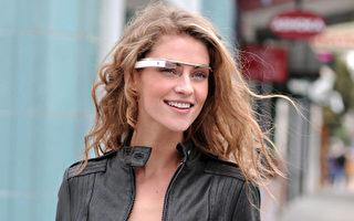 中國代工受冷落 谷歌眼鏡或將在美國生產