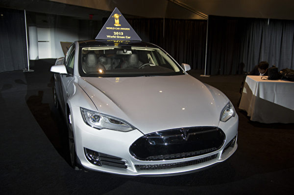 """Tesla Model S荣获""""2013世界年度最佳环保车型大奖"""" (摄影:戴兵/大纪元)"""