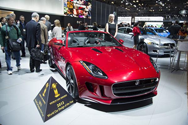 捷豹JAGUAR F-TYPE型跑车 荣获2013年度世界汽车设计大奖(摄影:戴兵/大纪元)