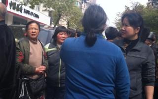 投书:武汉职工毛礼红案开庭 当局如临大敌