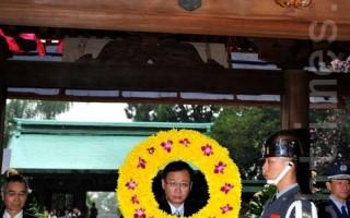 感念国军先烈牺牲奉献 桃园102年春祭