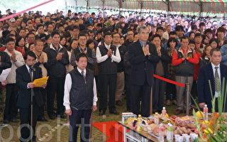 杨梅崇德纳骨塔举办春祭