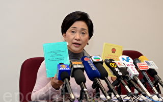 联合国关注香港普选和法轮功受压
