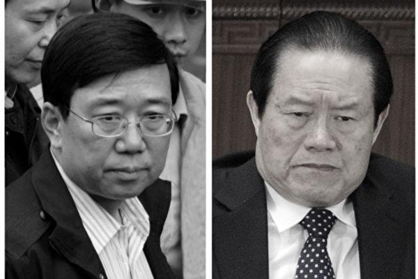 李春城(左)是周永康(右)的嫡系人马,据悉贪污贿赂赃款高达10亿,涉及成都某国企老总贪腐等十大要案。(大纪元合成图)