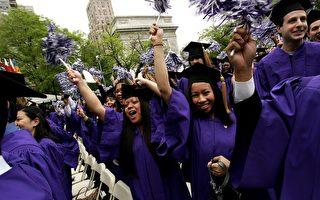 好消息 美公司今年擴大招聘大學畢業生