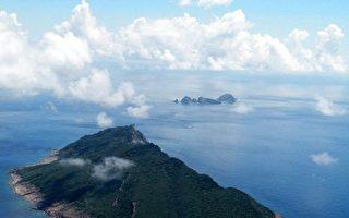 中共海警船频近钓鱼岛 日本拟成立运输部队