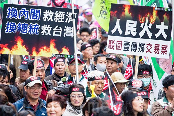 民進黨1月13日舉辦「人民火大、一路嗆馬」大遊行,各民團紛紛組成隊伍走上街頭,表達不滿心聲。(攝影:陳柏州 /大紀元)