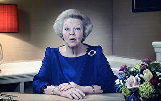 荷蘭最後一次「女王節」迎百年首位國王