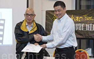 李旺陽專訪 奪香港新聞大獎