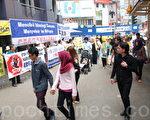 吉隆坡声援退党集会  吁华人警戒中共洗脑活动
